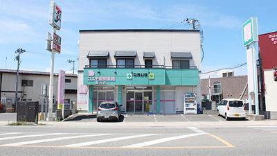 コスモ調剤薬局 森合店店舗写真